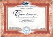 3 Diploma