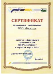 4 Diploma